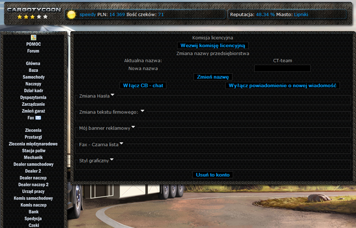 Player's Profile tab.